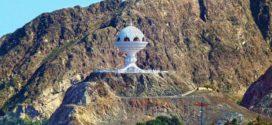 E-Visum für den Oman muss online beantragt werden